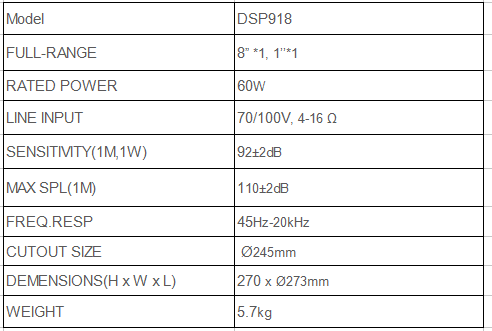 DSP918 ceiling speaker specification